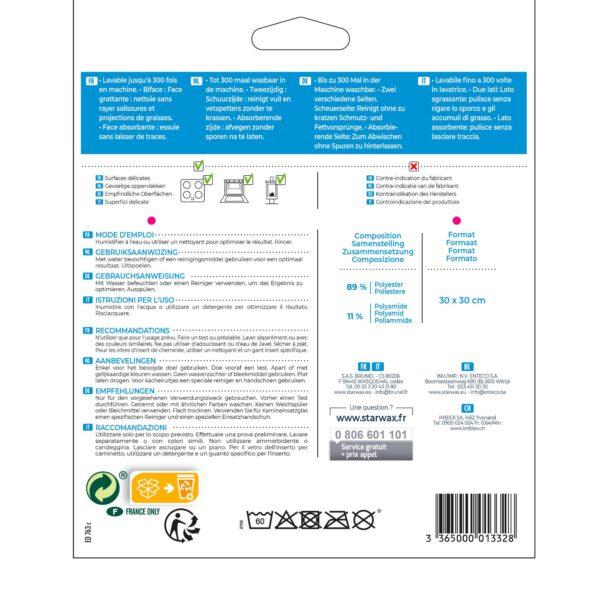 MICROFIBRE VITROCERAM & INDUCTION WASHCLOTH X 1